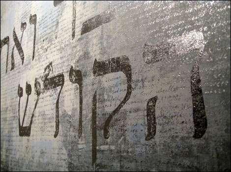 2MAALEE | Het Woord | VERHALEN | kunst